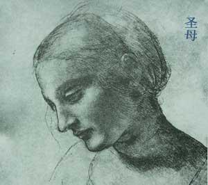 达芬奇大师素描作品