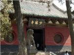 嵩山少林寺-天下第一名刹
